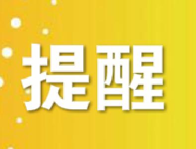 高考天气丨今日午后荆州部分地区将有雷阵雨
