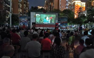 温情再现危难中的守望相助 抗疫题材微电影《阳台》在汉首映