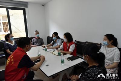 荆州区东城街道解放社区:为辖区居民打造幸福家园