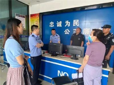 政法队伍教育整顿 荆州开发区政法委为辖区企业办实事
