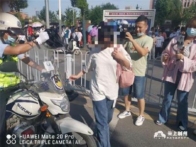 多名考生大意走错考场求助 荆州交警专车迅速送达