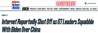 美媒:G7密谈中国,房间断网