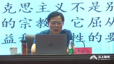 荆州纪南文旅区举行党史学习教育宣讲报告会