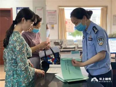 政法队伍教育整顿丨荆州开发区推进法治化营商环境建设