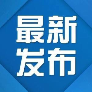 连续5天,广东本土零新增
