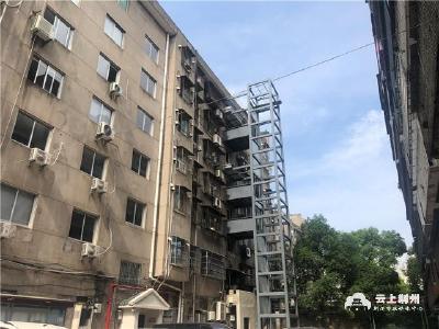 荆州区部分老旧小区加装电梯 六月底有望投入使用
