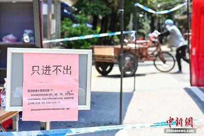 广州新增8+1!印度变异毒株在国内首现社区传播