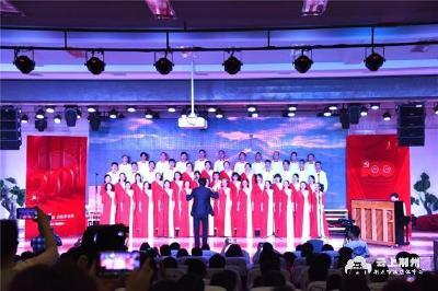 荆州区颂歌献给党 唱响中国梦!