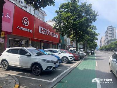 荆州市机动车停车条例(草案二审稿)进入公开征求意见阶段