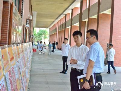 长江大学举行红色文化剪纸艺术展