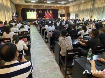 荆州区开展新时代文明实践智慧平台首场应用培训