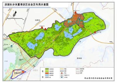 最新!洪湖这个重要工程通过水利部审查