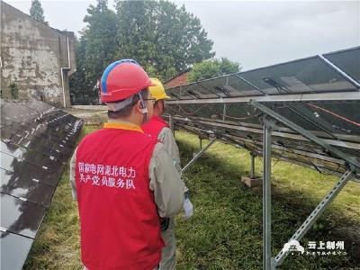 监利:光伏发电助力乡村振兴