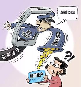 """女子险遭 """"公安民警""""诈骗,江陵警方及时劝阻"""