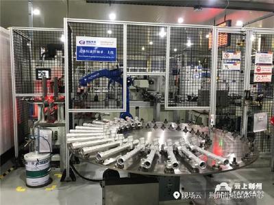 荆州汽车零部件产业拥抱 5G 工业互联网