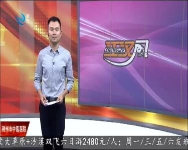 《中国加油》助威奥运
