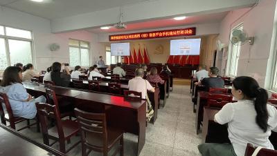 荆州开发区滩桥镇举办新时代文明实践智慧平台应用培训会