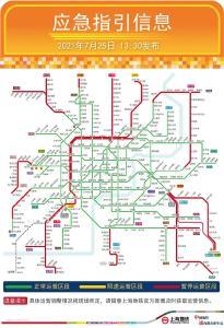 上海地铁所有地面、高架区段车站停运!19点后所有方向至上海各火车站的高铁停运
