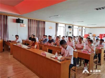 纪南文旅区:开展政策法规培训 助推乡村振兴