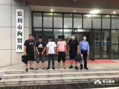 监利民警顺藤摸瓜,一天内抓获3名吸毒人员!