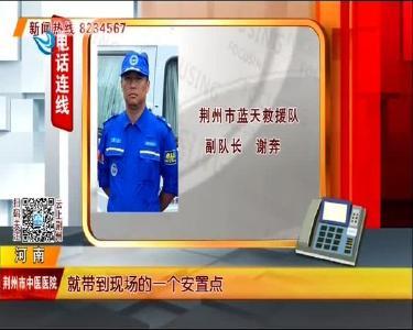 荆州电力转战多地 恢复灾区居民供电
