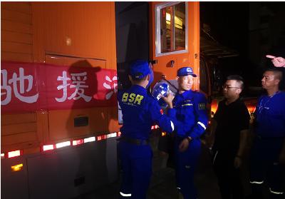 荆州再派4支应急救援队连夜驰援河南