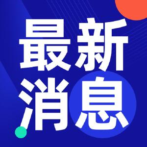 4000万元湖北文旅消费优惠券来了!