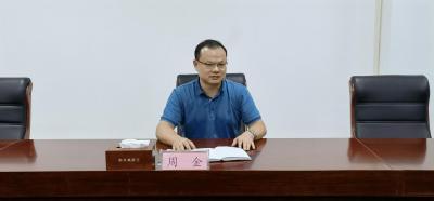荆州高新区组织召开宣传工作会议