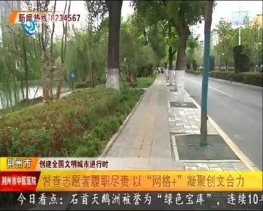 江汉风 2021-09-27