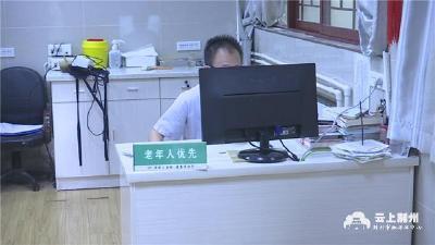 荆州:所有医疗机构已基本建立老年人就诊便利通道