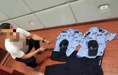 胆大!5名男子购买警服、警衔 冒充警察抓嫖骗钱