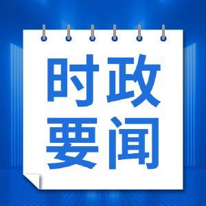 """吴锦:聚焦""""七个坚决破除""""查摆问题 刀刃向内自我检视"""