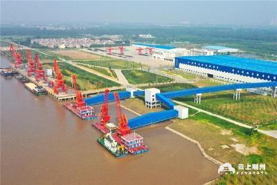 思想破冰跑出发展加速度 荆州港李埠港区全年货物吞吐量有望翻番