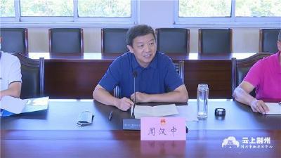 市人大常委会机关召开人大代表座谈会征集意见建议
