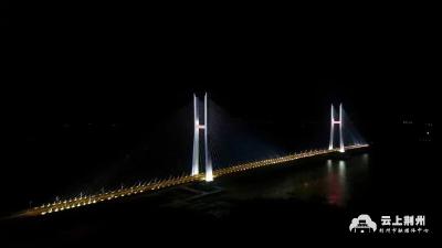 今天0时,赤壁长江公路大桥通车!
