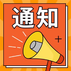 25人!荆州机场面向社会招聘啦!涉及会计、消防……