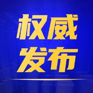 共同推动荆州外向型经济高质量发展 吴锦会见武汉海关关长高瑞峰