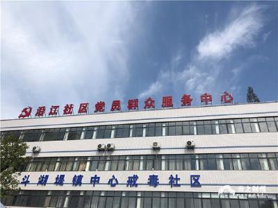 公安县:传播慈善文化 创建文明家风