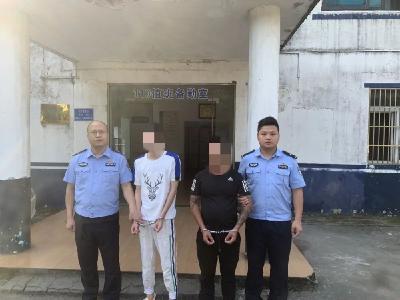 【集中攻坚行动】松滋警方赴两省抓获2名电信诈骗嫌疑人