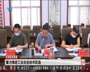 市政协召开第二十次双月协商座谈会