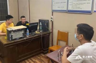 荆州警方千里抓捕偷越国境嫌疑人