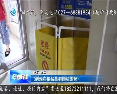 e线追踪:丽景馨园小区电梯何时恢复运行?