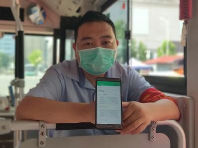 """""""核酸检测结果""""刷屏朋友圈,更多市民选择公共交通出行"""