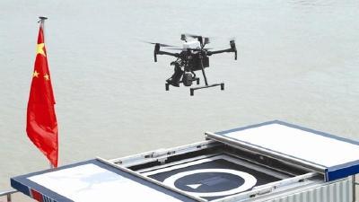 宜昌海事启用智能无人机巡航执法