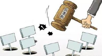 我国非银行支付机构条例要来了! 反垄断监管将强化