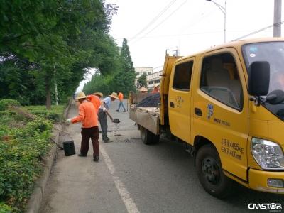 荆门山大道维修改造工程开工启动