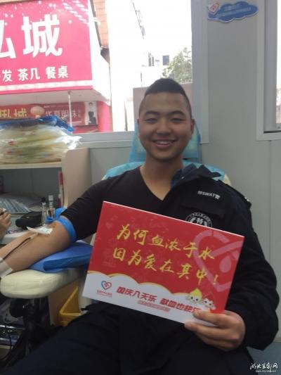 宜都市特勤队员献血热