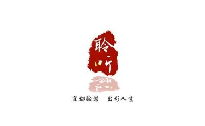优秀党员杨开科