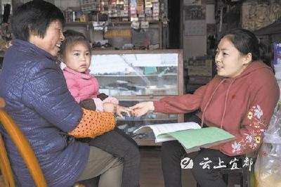 【三峡宜昌网】宜都残疾农家女自办幼儿园22年