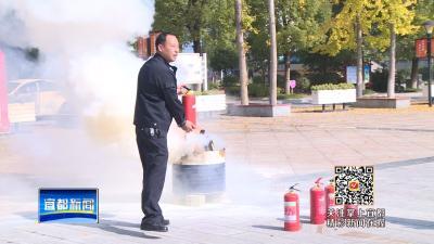 V视|高坝洲镇开展消防安全知识培训及灭火演练